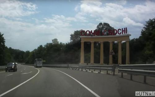 Колонада Сочи