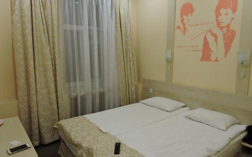 Номер в гостинице ИнтернационалЪ в Нижнем Новгороде