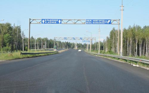 Трасса М7 поворот на Владимир
