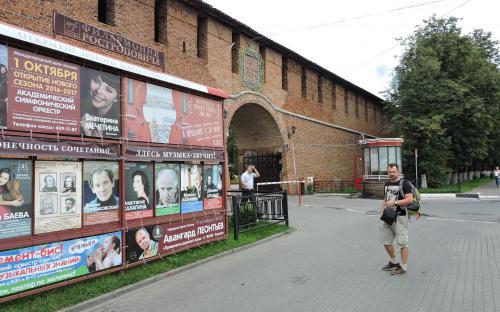 Вход в Нижегородский Кремль