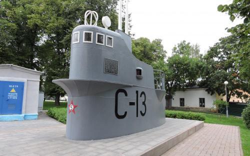 Подводная лодка С-13 в Нижегородском Кремле