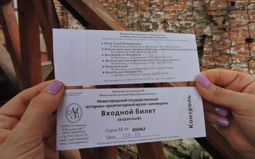 Билеты на крепостную стену Нижегородского Кремля