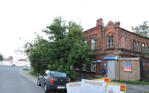 Почта г. Гороховец