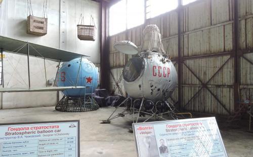 Гондолы стратостатов и корзины воздушных шаров в Музее Военно-воздушных сил в Монино