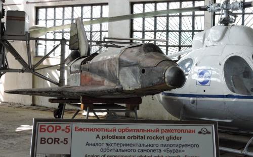 Беспилотный орбитальный ракетоплан БОР-5 в Музее Военно-воздушных сил в Монино