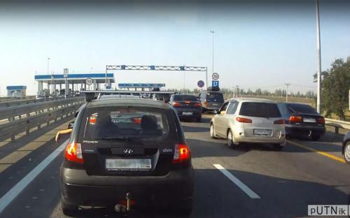 Пробка на перед пунктом оплаты на трассе М4