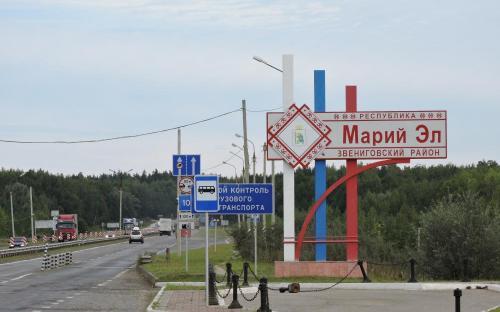 Граница Чувашской Республики и Республики Марий Эл
