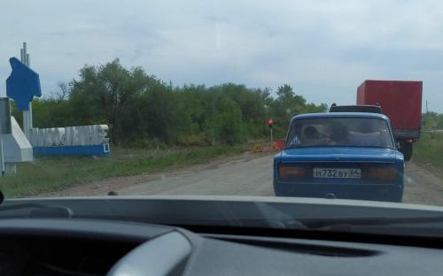 Ремонт дороги Энгельс - п.Ровный