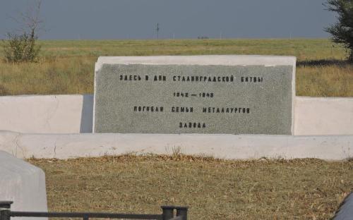 Памятник погибшим от налета фашистской авиации у Эльтона