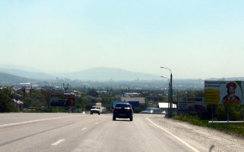 Въезд в Новоросийск